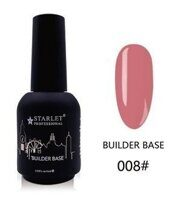 БАЗА ДЛЯ ГЕЛЬ-ЛАКА STARLET PROFESSIONAL BUI LDER BASE COAT 15 МЛ №08